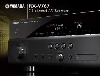 Yamaha rx v767 7 1 av for Yamaha rx v767
